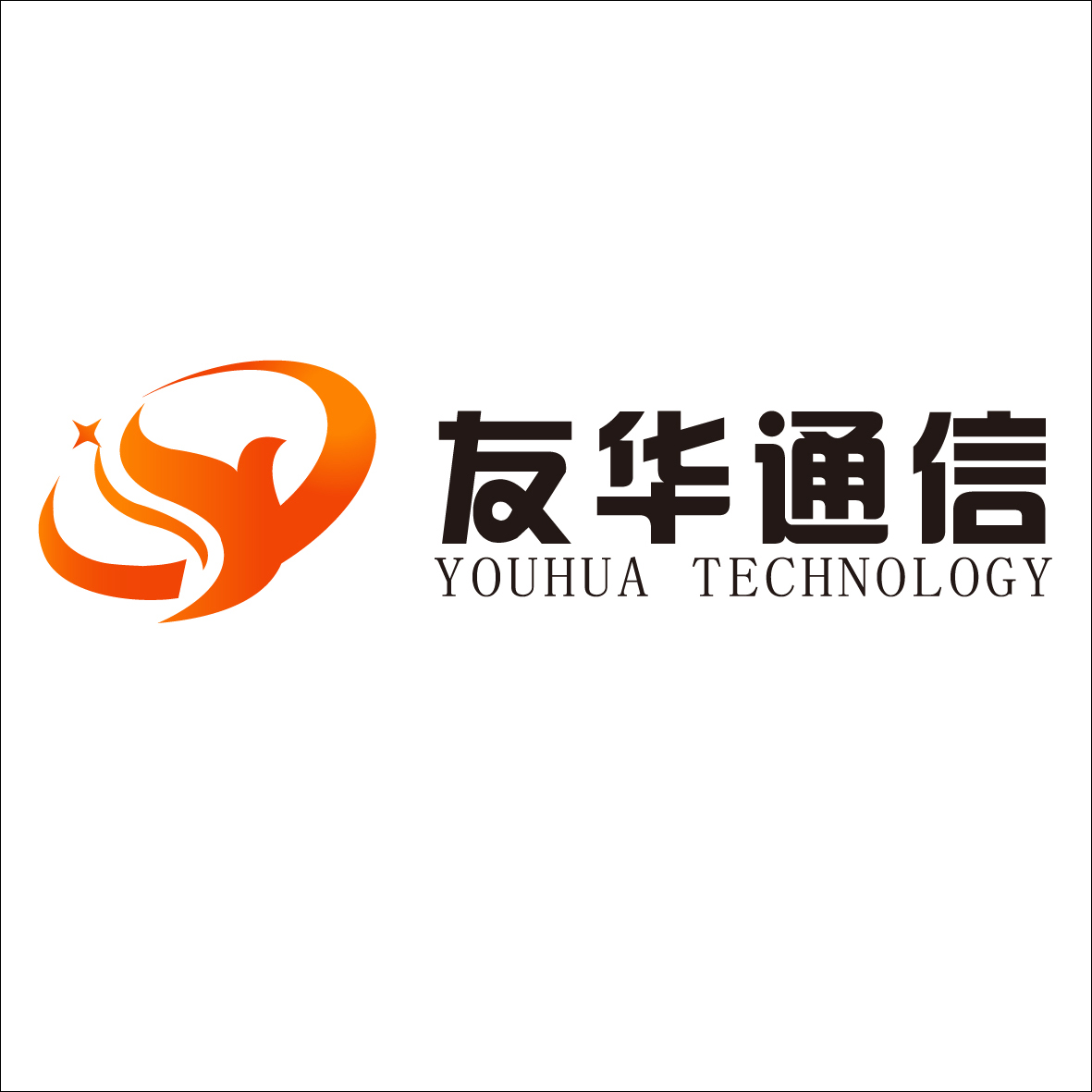 Shenzhen Youhua Technology Co., Ltd.