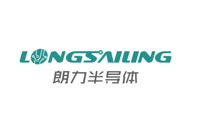 Shenzhen Longsailing Semiconductor Co. Ltd.