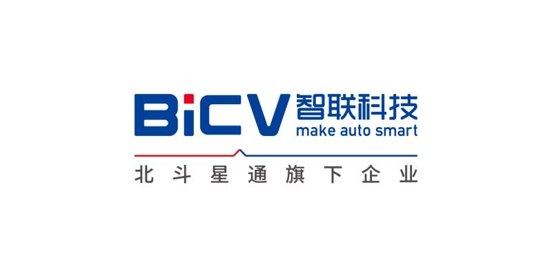 BDStar Intelligent & Connected Vehicle Technology Co., Ltd. (BICV)