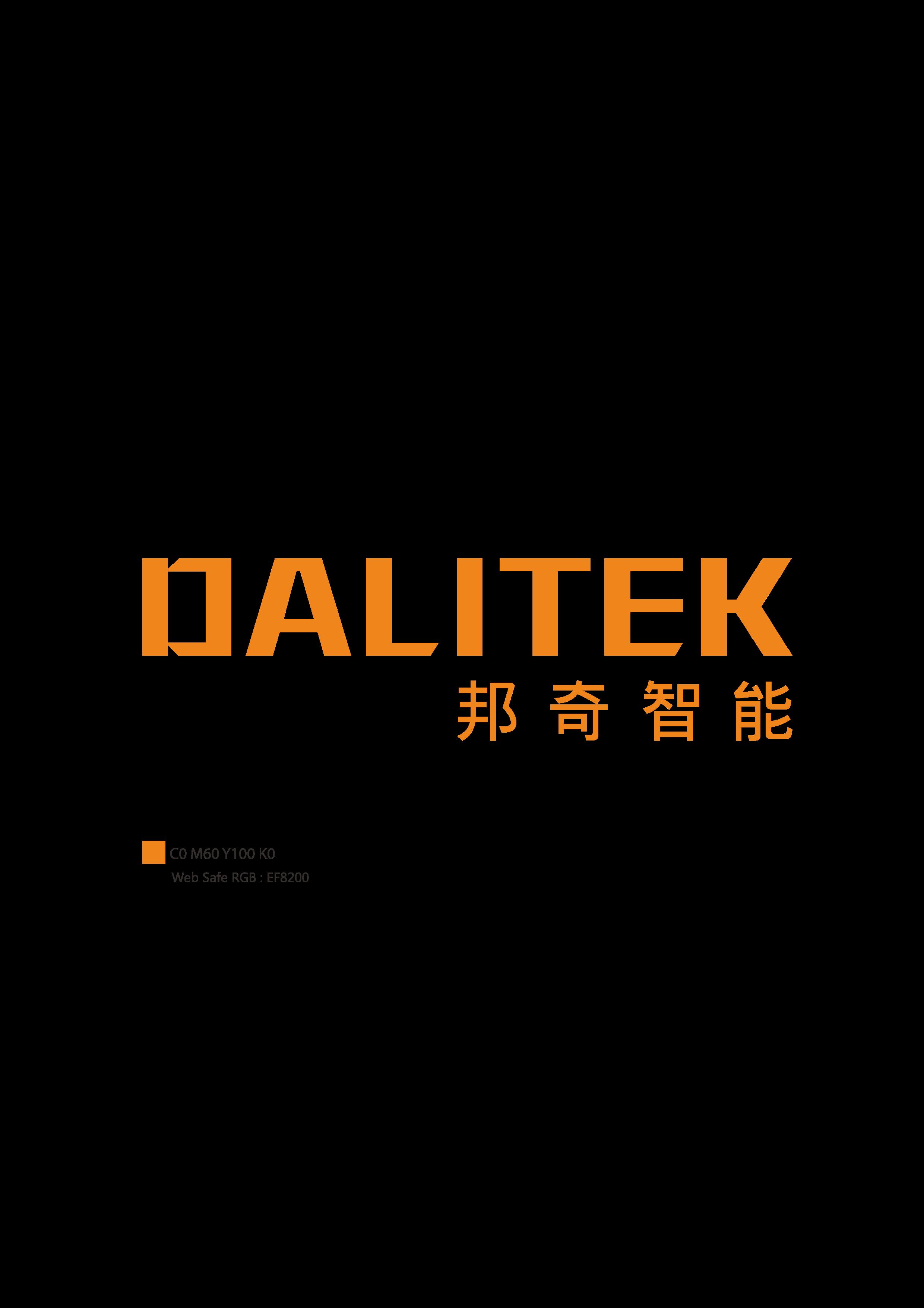 DALITEK Intelligent Technology (Shanghai) Inc.