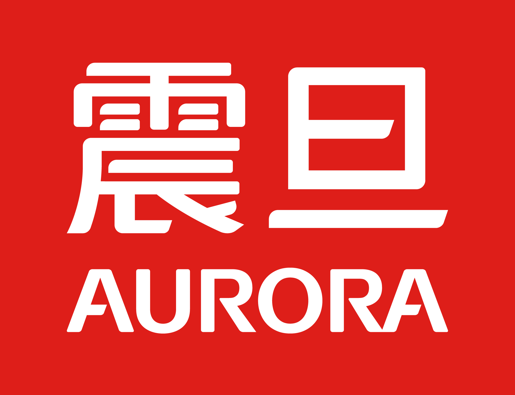 Aurora Office Automation Sales Co., Ltd.Shanghai